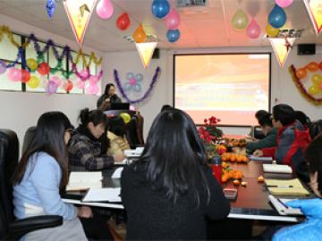 Enterprises and personnel training, 2018