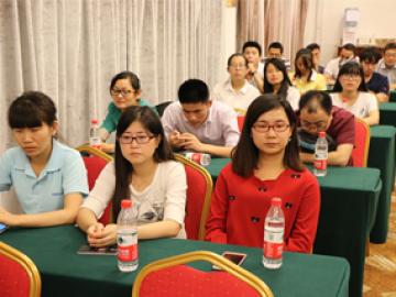 Group meeting in Wanxuan Garden Hotel 2, 2018
