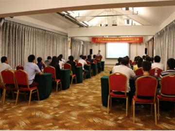 Group meeting in Wanxuan Garden Hotel, 2018