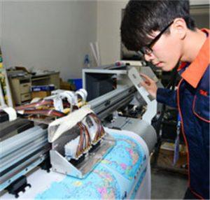 Printing Testing